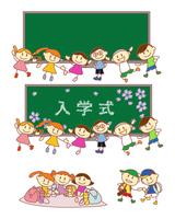 イラスト Blackboard elementary school excursion(5259826)