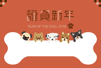 Dog's New Year's card template for 2018 year old year [5263859] New