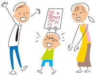 イラスト A family rejoicing 100 points of a child(5266258)