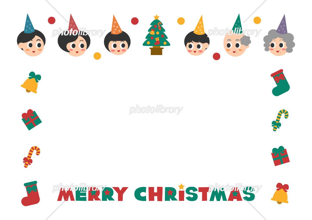 クリスマス 家族 イラスト フレーム イラスト素材 [ 5345497 ] - フォト