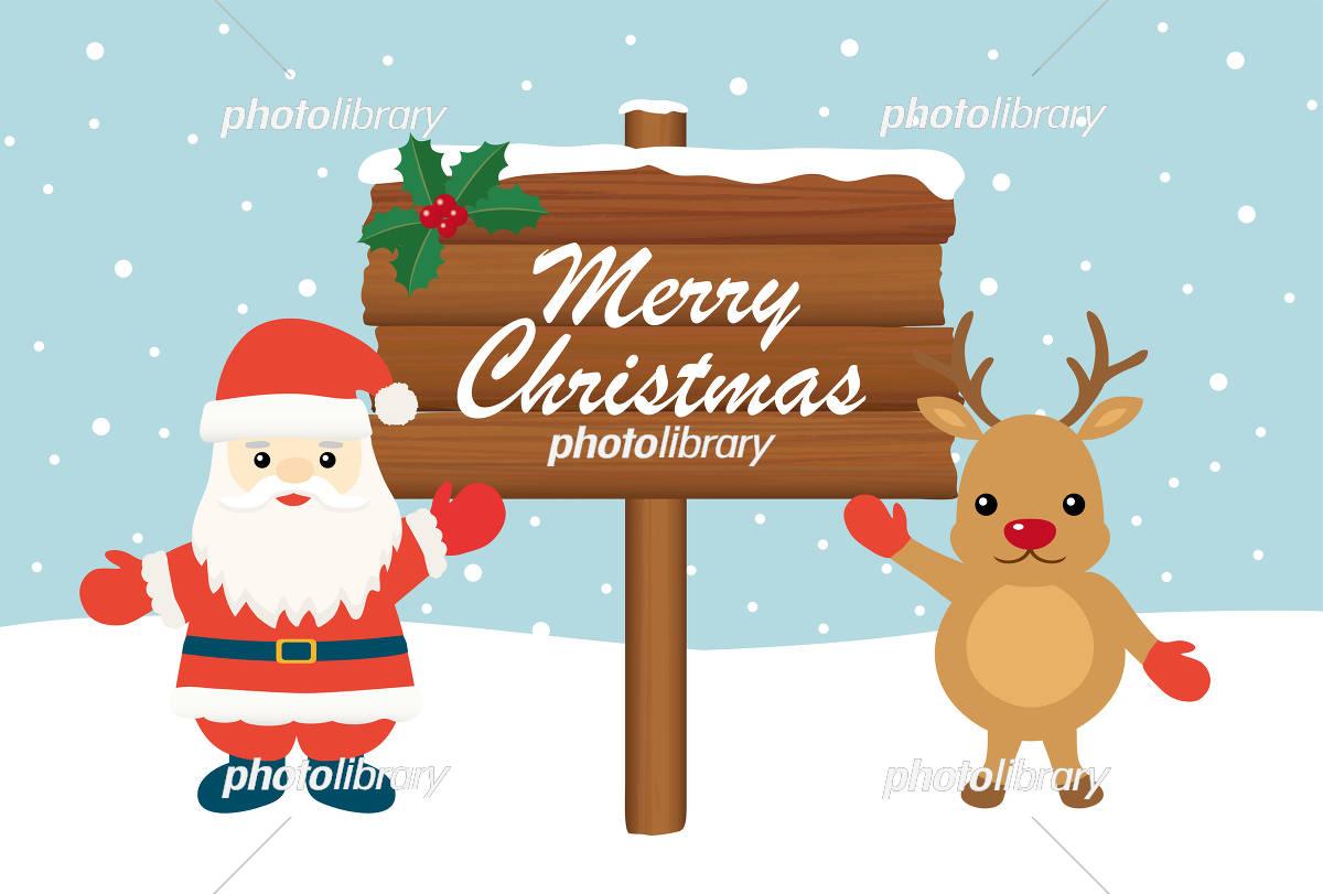 クリスマス サンタクロースとトナカイ イラスト素材 5347588