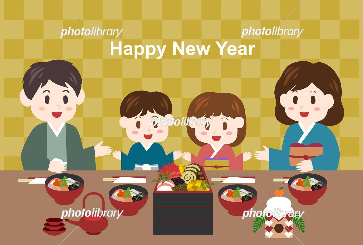 家族 お正月 おせち料理 イラスト 年賀状 イラスト素材 [ 5350991