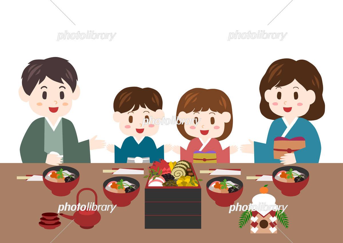 家族 お正月 おせち料理 イラスト