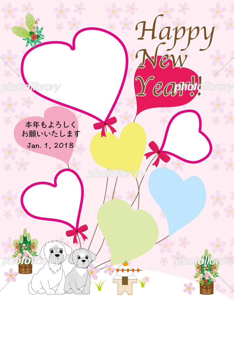 犬とハート形の風船のかわいいイラスト写真フレーム年賀状テンプレート