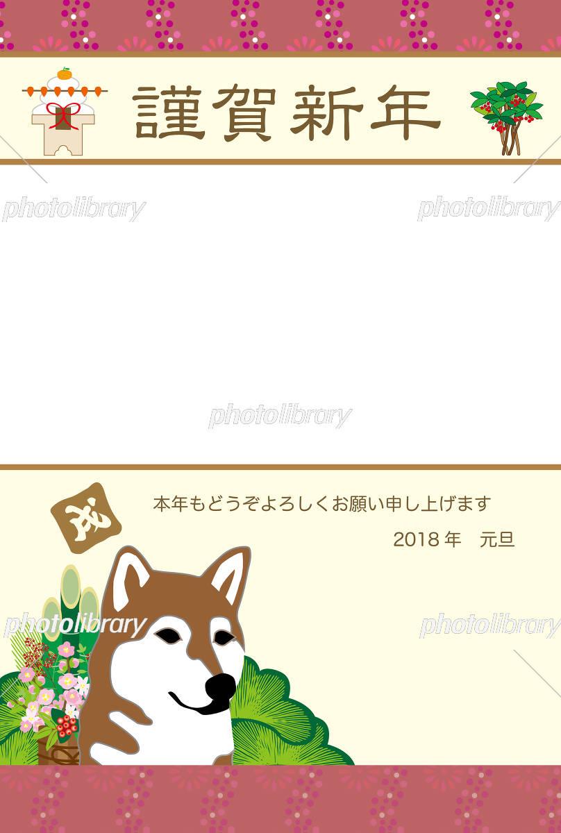 柴犬と松の和風イラスト写真フレーム年賀状テンプレート イラスト素材