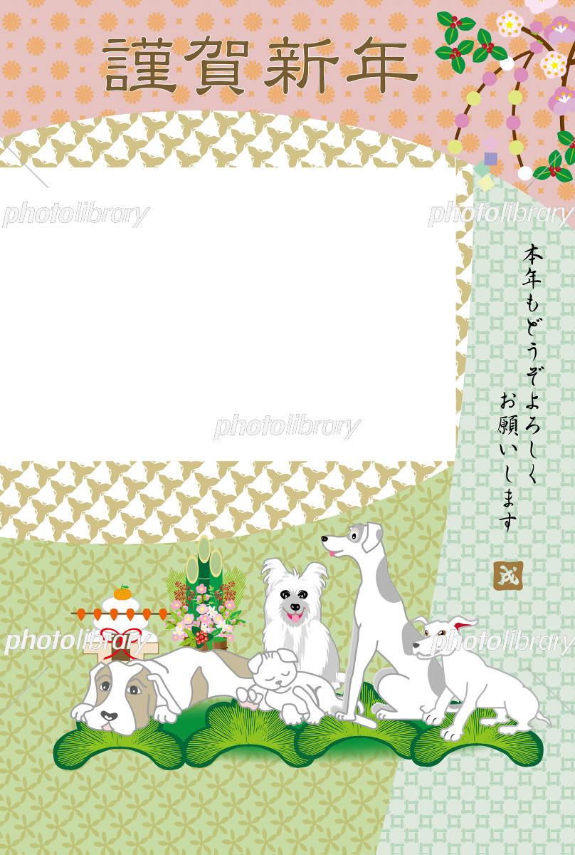犬のお正月のイラスト写真フレーム年賀状テンプレート イラスト素材