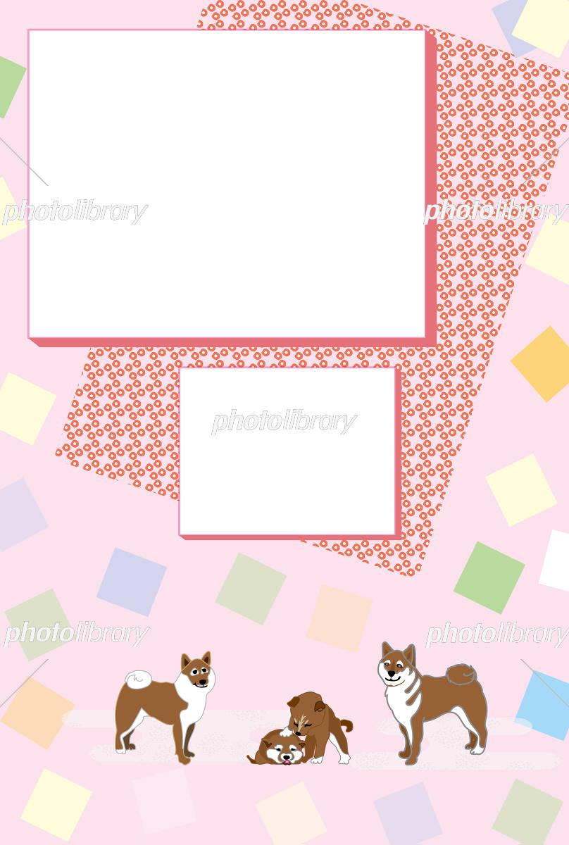 柴犬のイラスト写真フレームのピンクの年賀状テンプレート イラスト