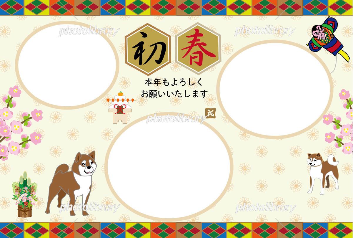 柴犬と梅の花の和風イラスト写真フレームの年賀状テンプレート イラスト