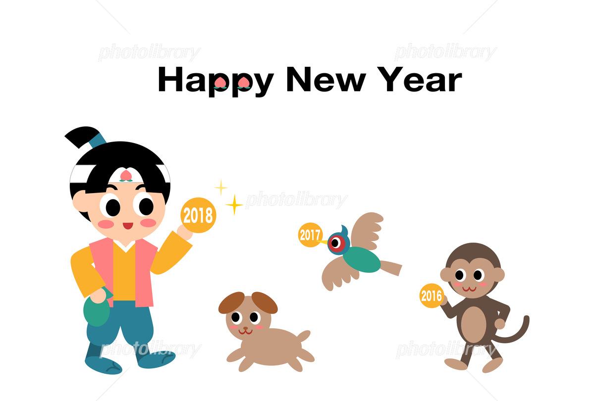 2018年 年賀状 桃太郎 戌年 イラスト きびだんご イラスト素材 5354174