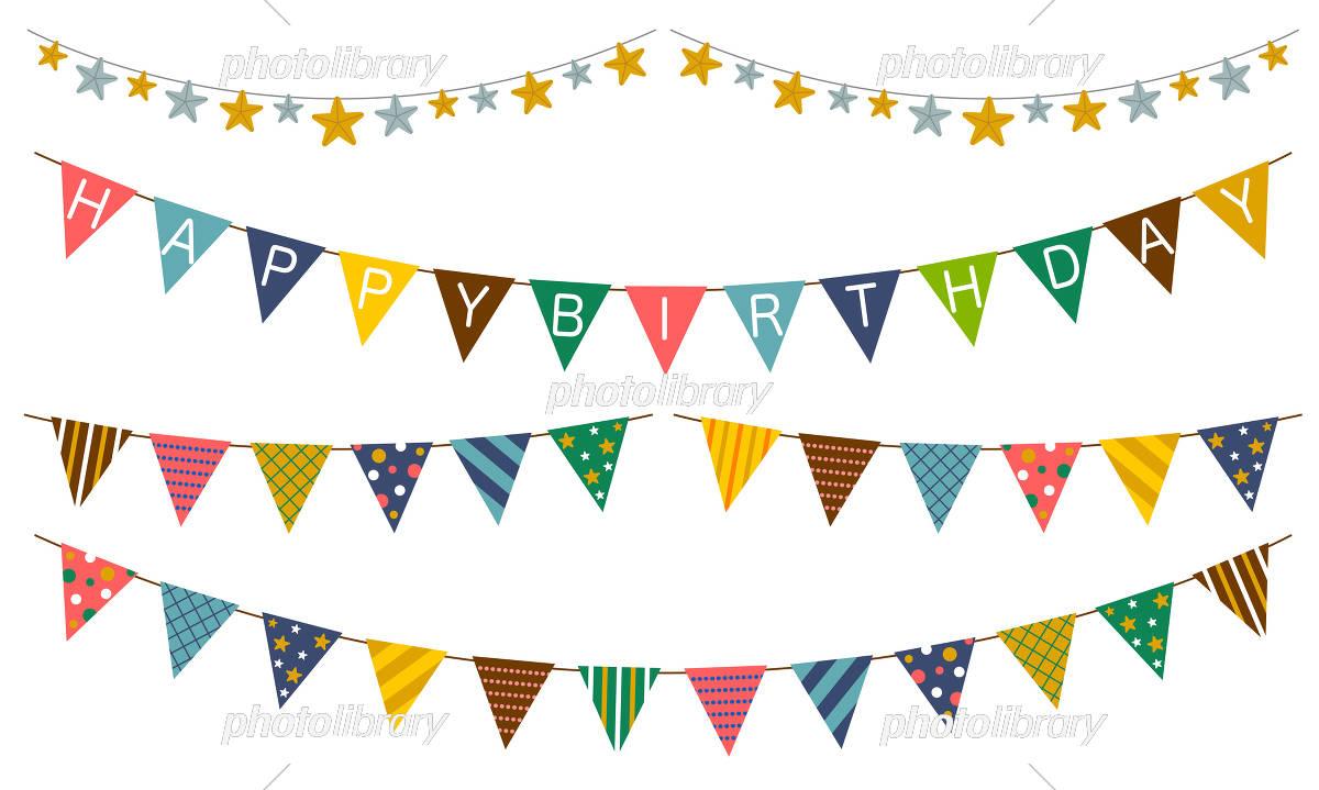 ガーランド Happy Birthday イラスト素材 5354290 フォトライブ