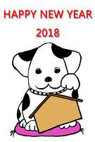 """イラスト New Year's New Year's card """"HAPPY NEW YEAR 2018"""" and a brush painting """"Illustration of a dog""""(5353959)"""