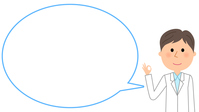 イラスト Bakka male balloon making an OK sign(5354279)