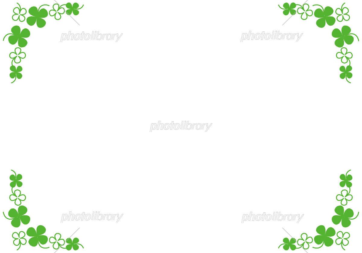 フレーム 背景 かわいい 四つ葉 クローバー イラスト素材 [ 5410544