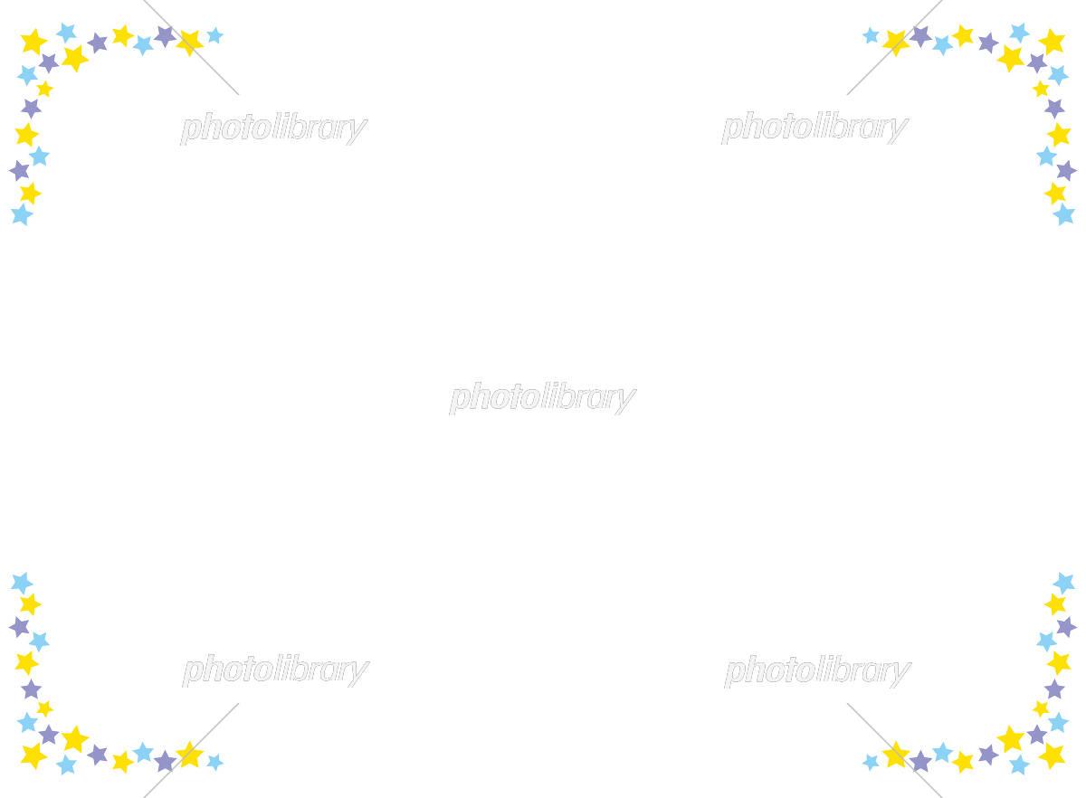 フレーム 背景 かわいい 星 イラスト素材 [ 5410553 ] - フォトライブ