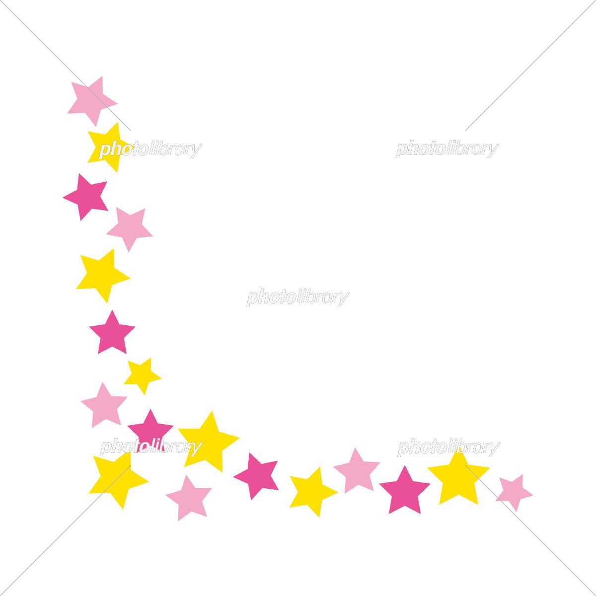 フレーム 背景 かわいい 星 イラスト素材 [ 5410554 ] - フォトライブ