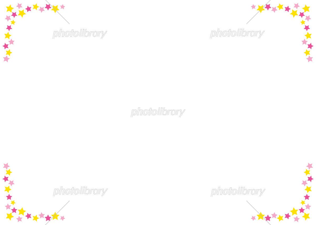 フレーム 背景 かわいい 星 イラスト素材 [ 5410556 ] - フォトライブ