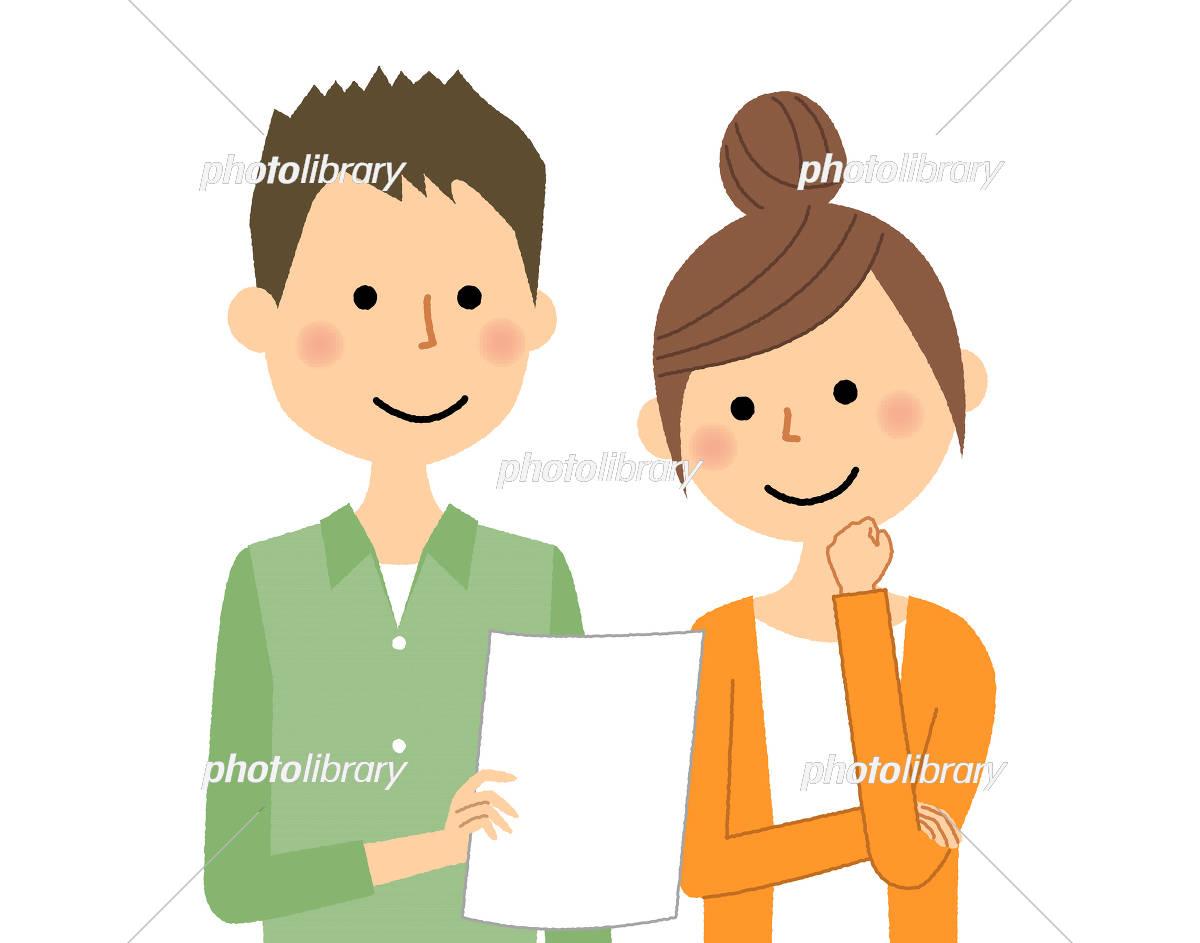 若いカップル 相談 イラスト素材 [ 5411449 ] - フォトライブラリー
