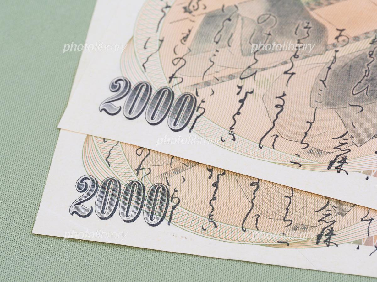 紙幣 紫式部