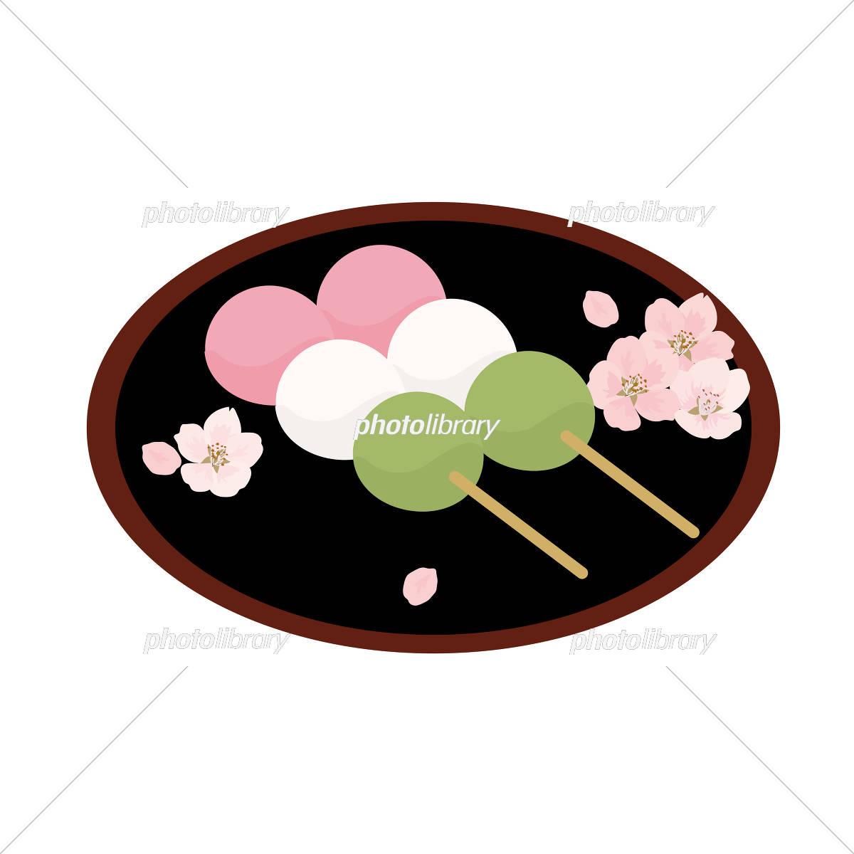 お花見団子 イラスト イラスト素材 5449704 フォトライブラリー