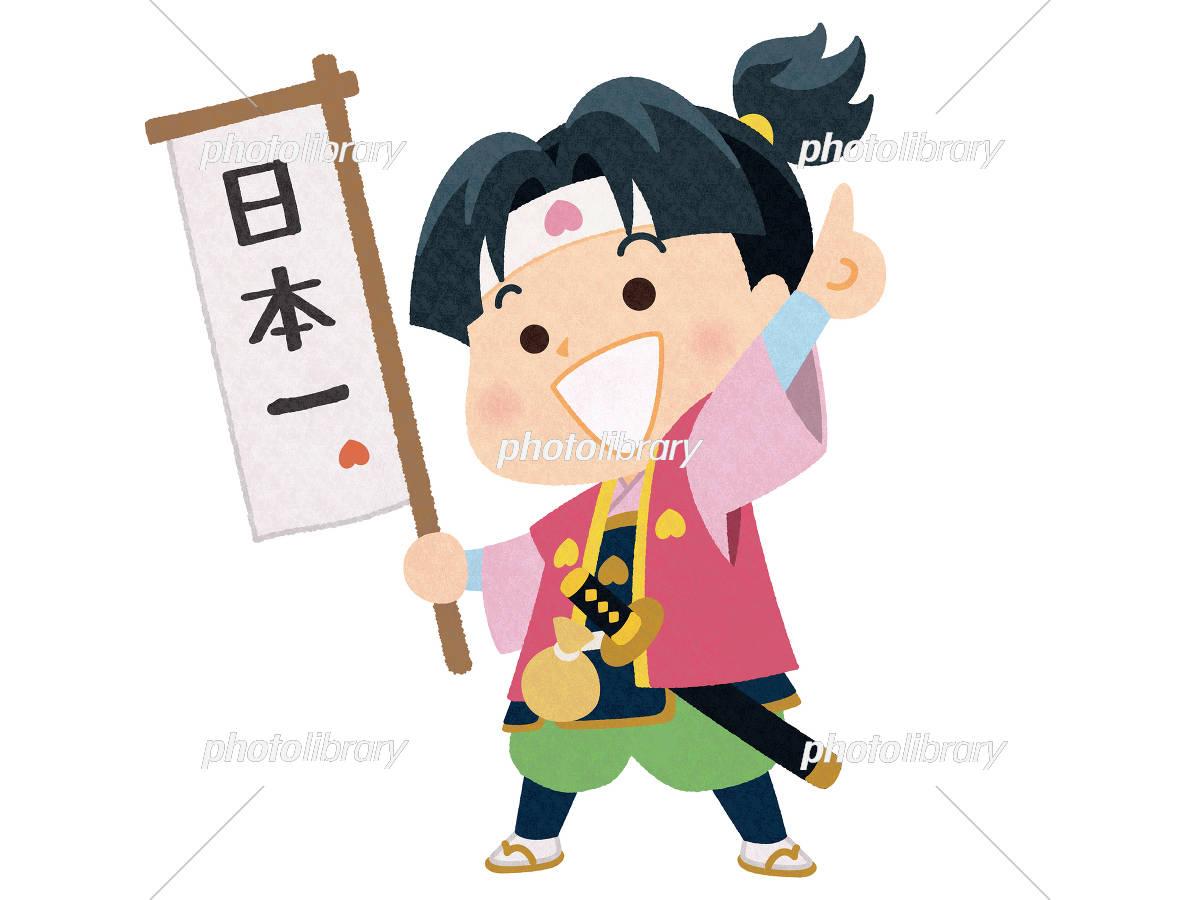 昔話の写真素材 人気順 - フォトライブラリー photolibrary