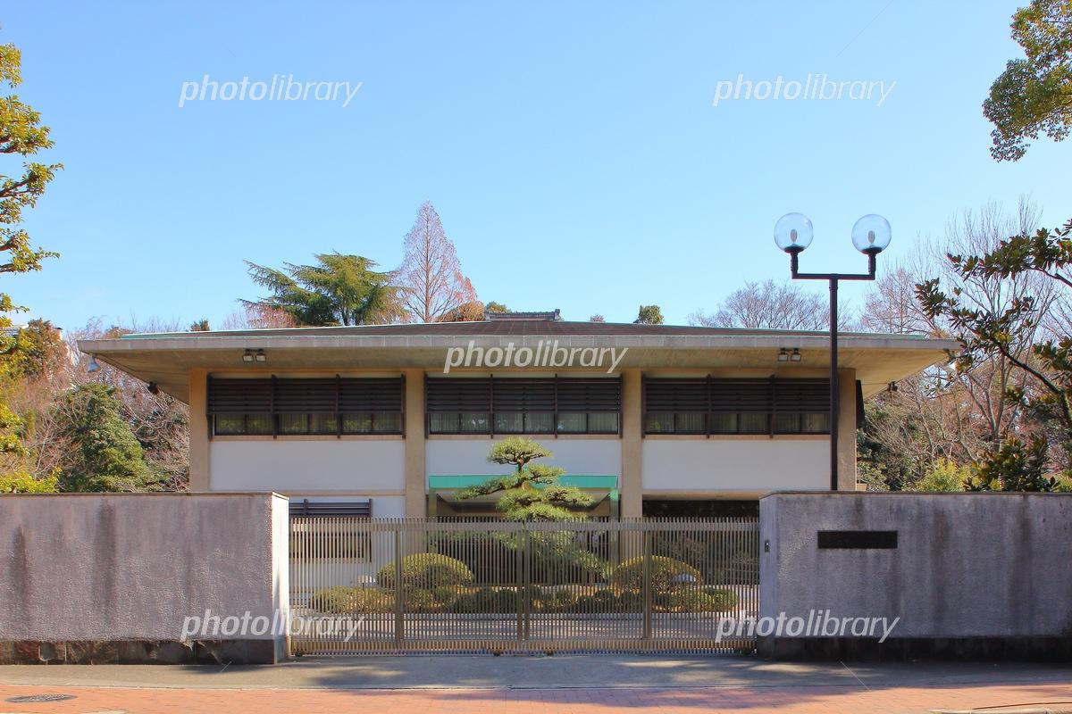 愛知県公館 写真素材 [ 5477799 ] - フォトライブラリー photolibrary