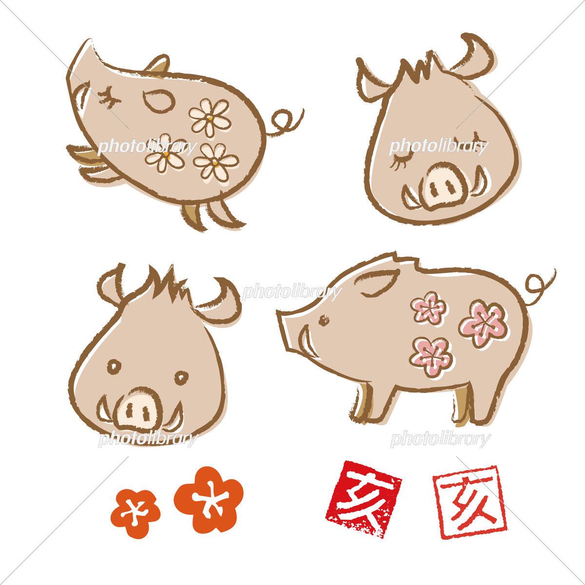 かわいい猪のイラスト 年賀状素材 干支動物