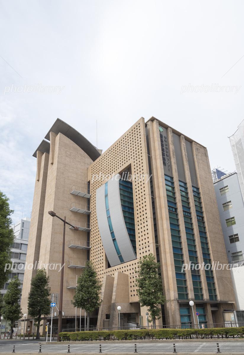 都 主税局 東京