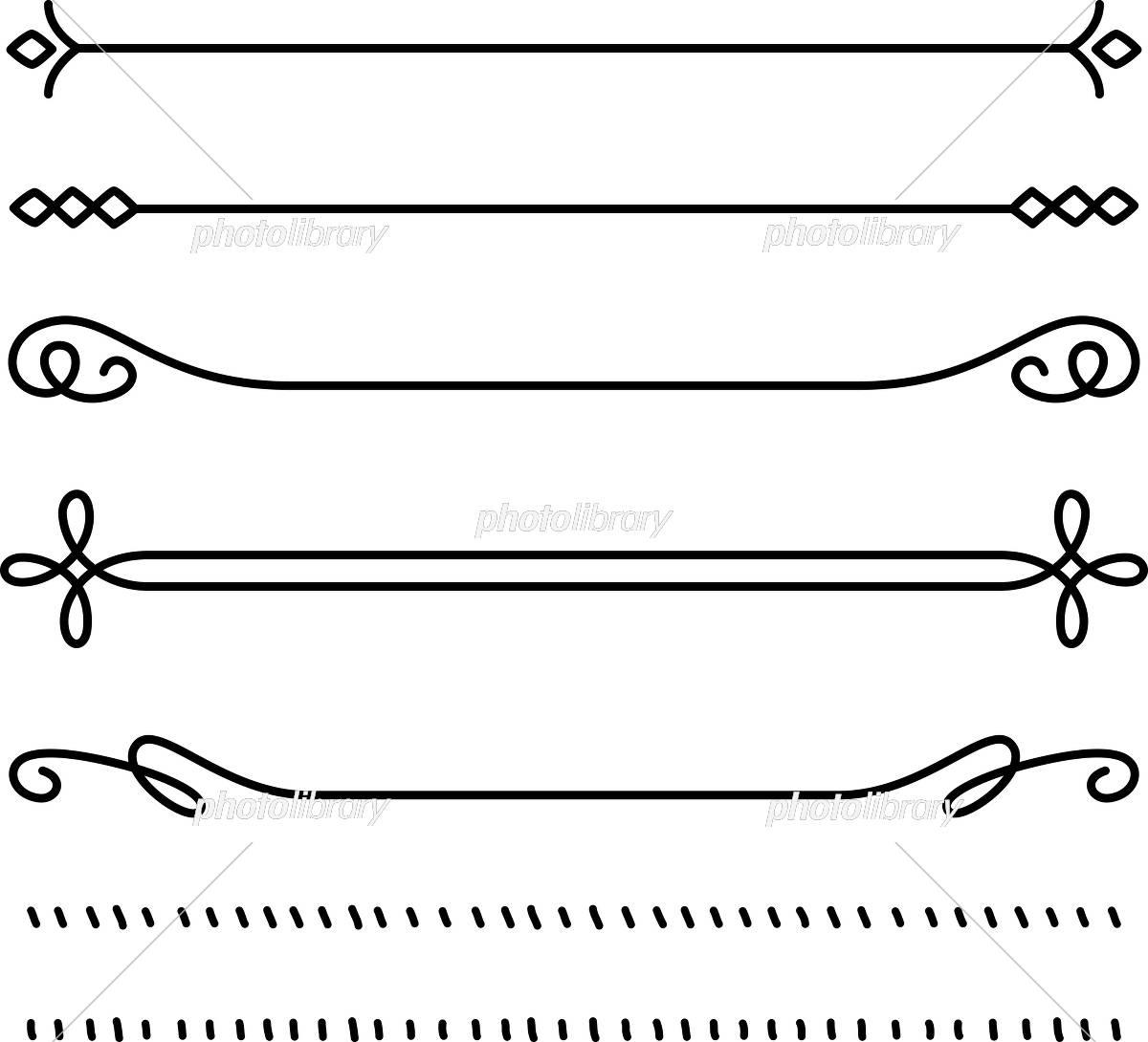 飾り線のセット イラスト素材 [ 5546697 ] - フォトライブラリー
