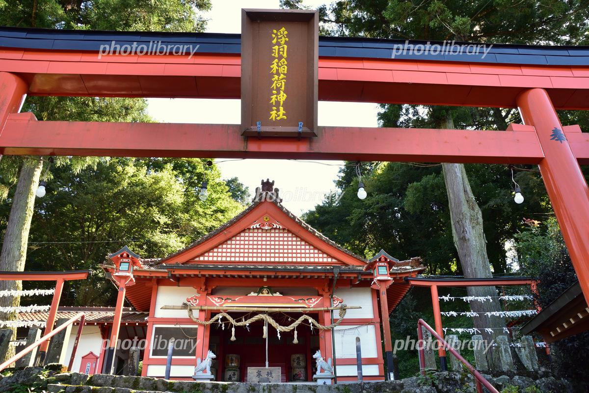 稲荷 神社 浮羽