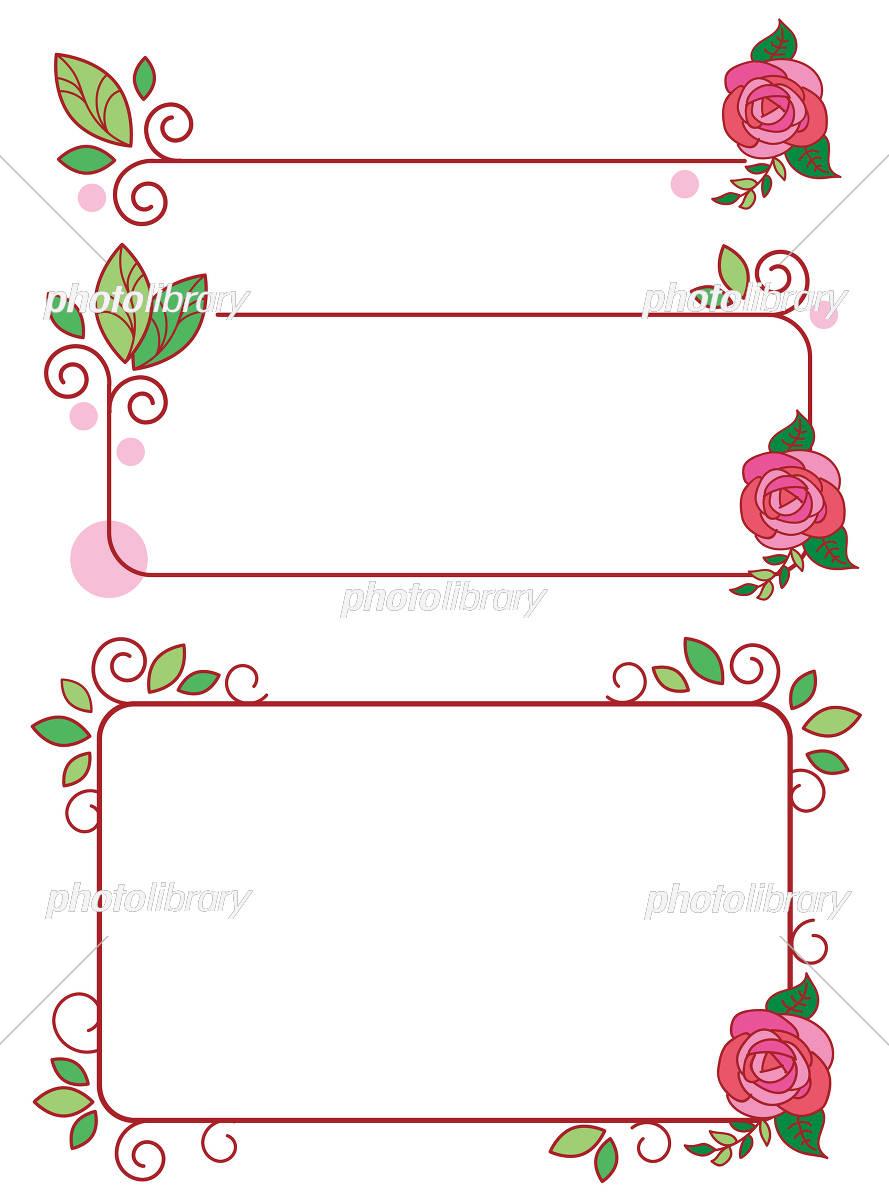 バラのおしゃれなフレーム・3セット イラスト素材 [ 5548797 ] - フォト