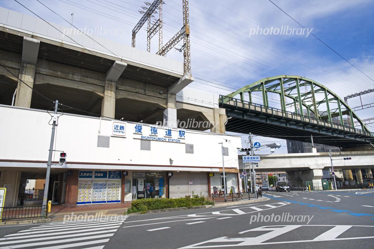 俊徳道駅 写真素材 [ 5553017 ] - フォトライブラリー photolibrary