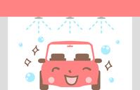 イラスト Car wash smile(5544446)