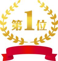 イラスト First place in laurel decoration(5544881)