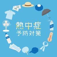 イラスト Preventive measures against heat stroke and countermeasure icon frame material(5544915)