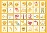 イラスト Heat Stroke Symptoms ? Prevention ? Countermeasures Icon Set(5545791)