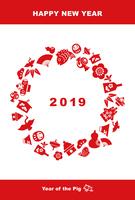 イラスト New Year's card illustration of the Year of the Year in 2019(5546150)