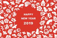 イラスト 2019 New Year cards lucky illustrations (Snapper Mt. Fuji plum pine bamboo bamboo bamboo dharma striking mini Kadomatsu Yakkoden Crane)(5546155)