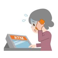 イラスト ATM oleore fraud(5547279)