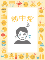 イラスト Symptoms of heat stroke symptoms ? Prevention ? countermeasure icon frame material(5547841)