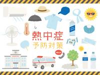 イラスト Prevention and measures against heat stroke Illustration material set(5548523)
