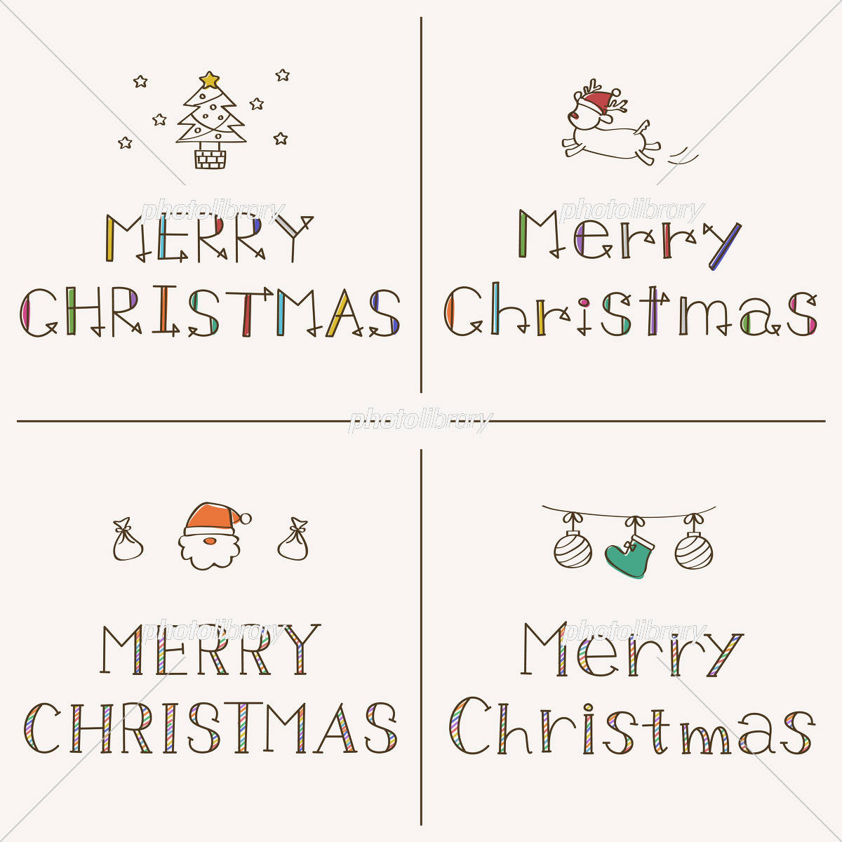 Merry Christmas 手書きフォント イラスト素材 [ 5581004