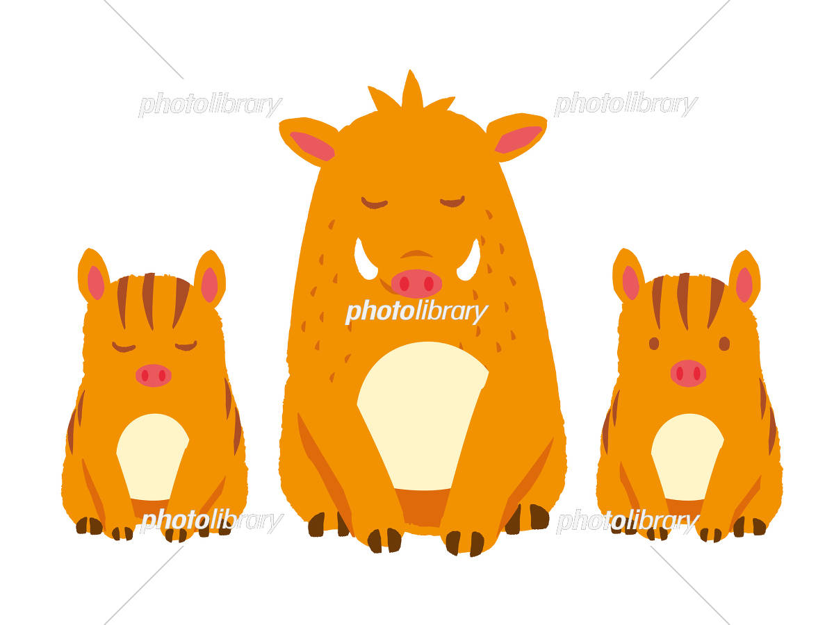 お辞儀する猪 イラスト イラスト素材 [ 5585008 ] - フォトライブラリー