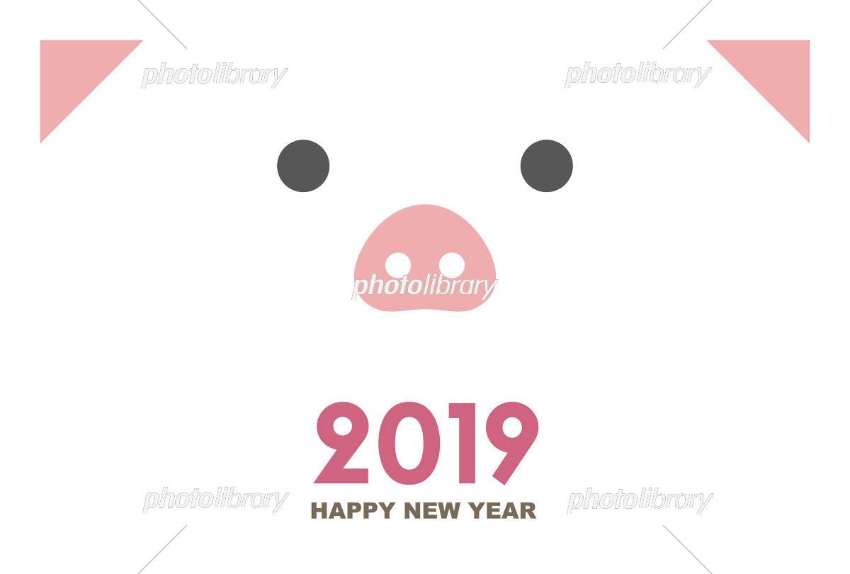 亥年 シンプルでかわいい年賀状イラスト イラスト素材 [ 5588301