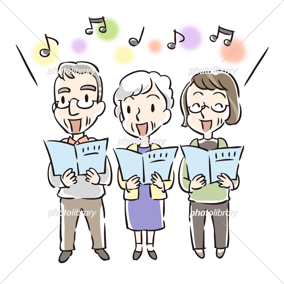 シニア 趣味 合唱団 イラスト素材 5660455 フォトライブラリー