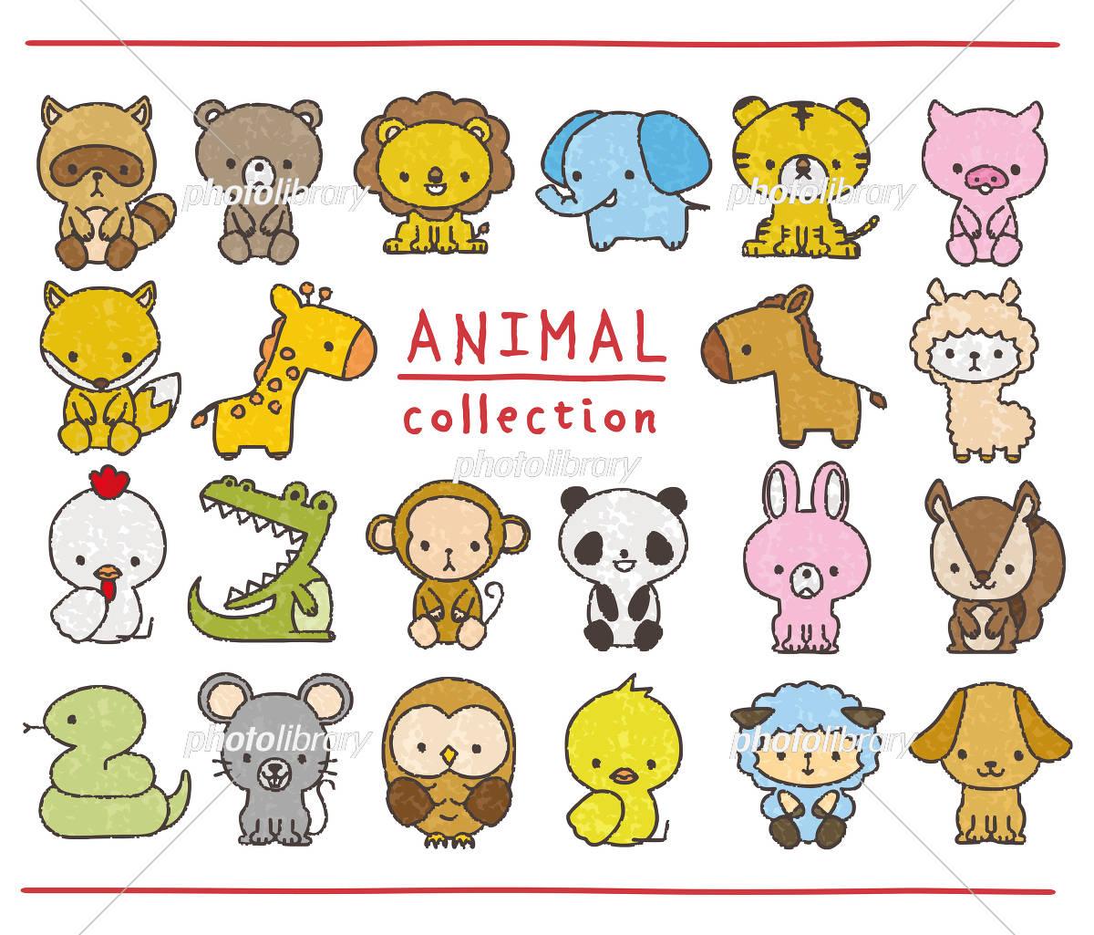 動物のセット 手描き風 イラスト素材 [ 5722188 ] - フォトライブラリー