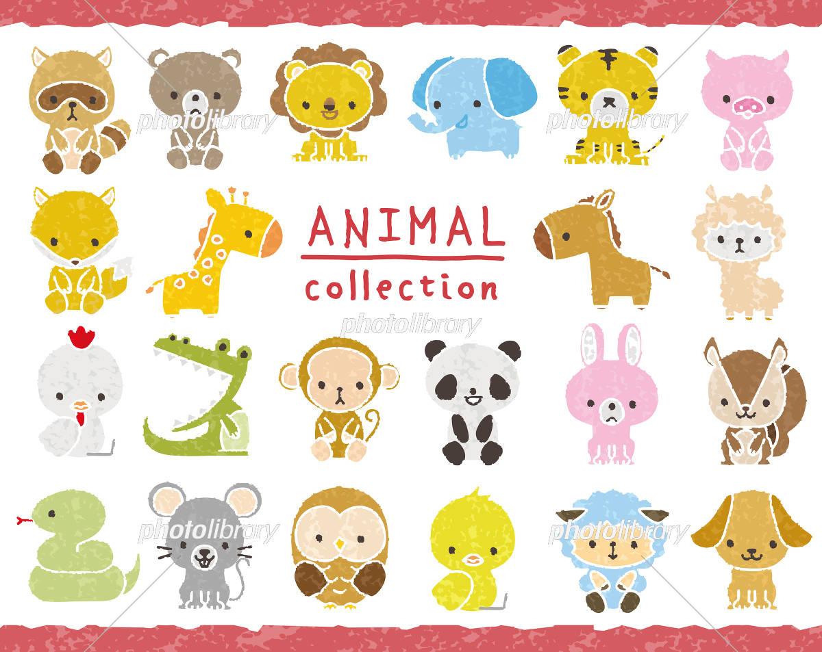 動物のセット 手描き風 イラスト素材 [ 5722189 ] - フォトライブラリー