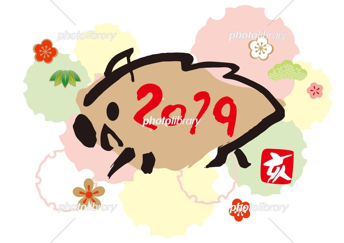 「2019 干支 絵文字」の画像検索結果