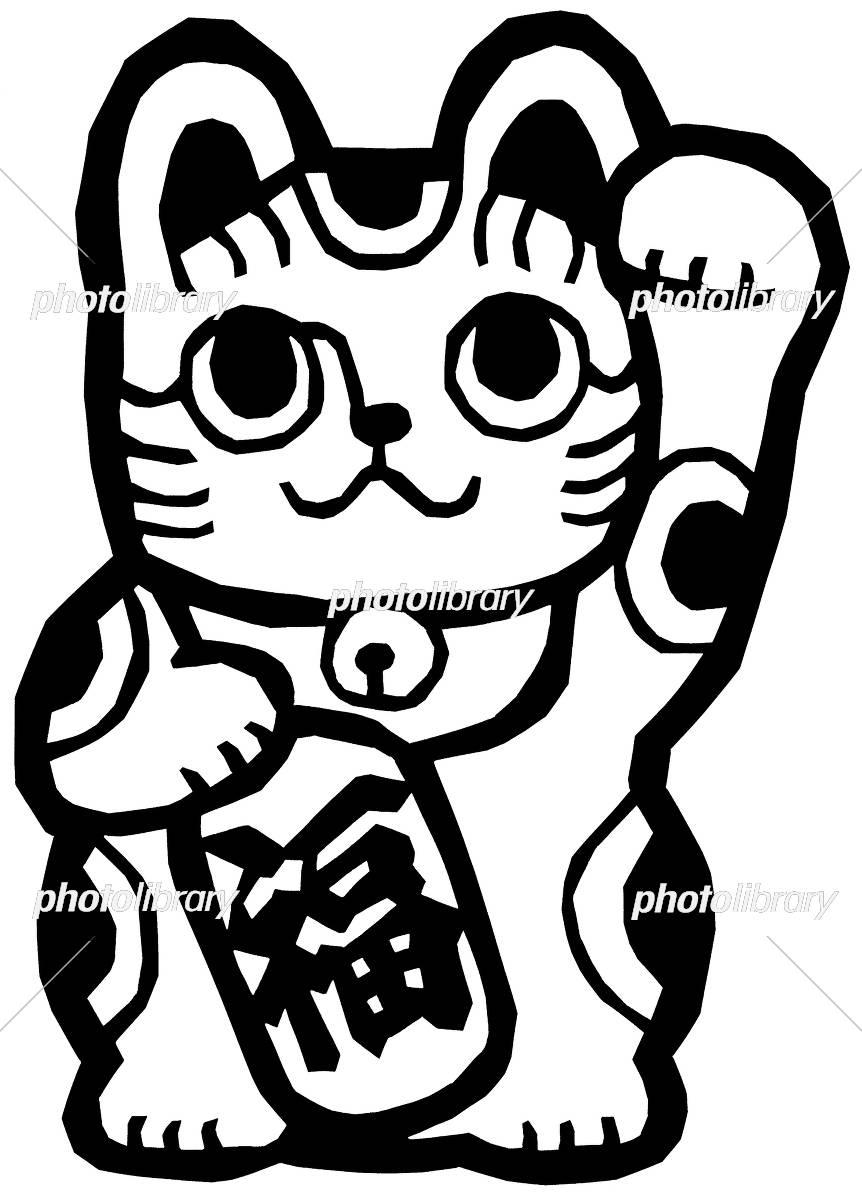 招き猫 切り絵 イラスト素材 フォトライブラリー Photolibrary