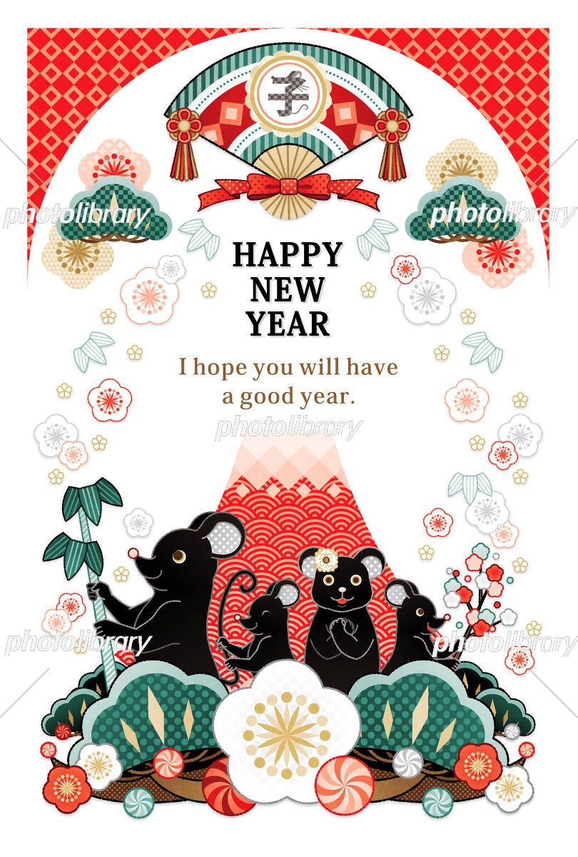 新年 の あいさつ 英語
