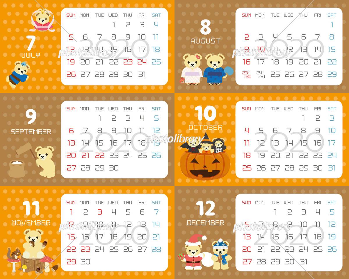 年7月 12月 くまのイベントのカレンダー イラスト素材 フォトライブラリー Photolibrary